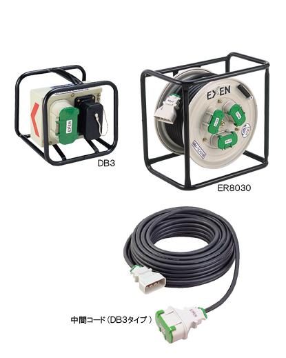 04.高周波インバーター・高周波発電機