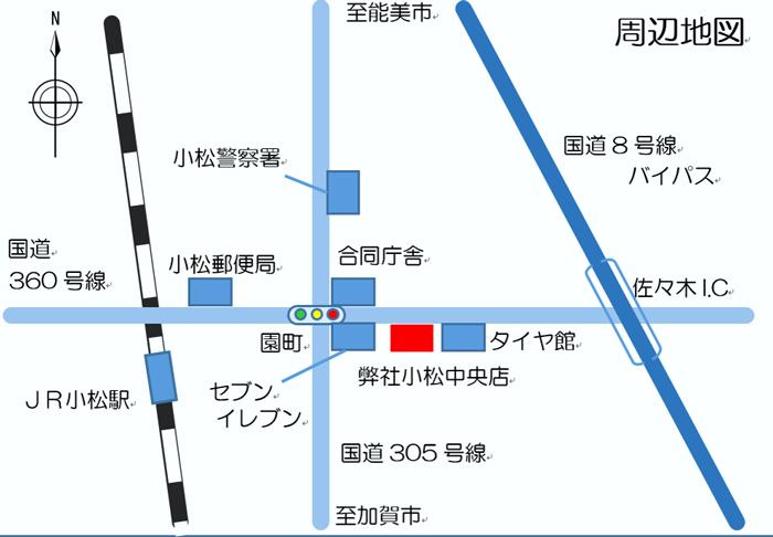 中央店地図