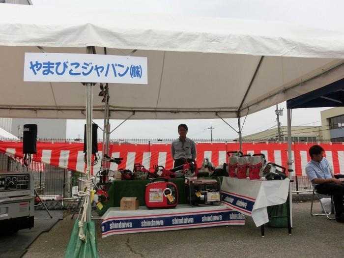 やまびこジャパン(株)さま 新ダイワ工業製品のウェルダー、発電機、エンジンカッターを出展!