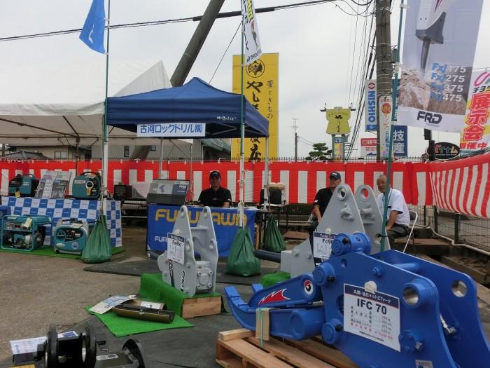 古河ロックドリル(株)さま 油圧ブレーカー、フォークグラップルを出展です!