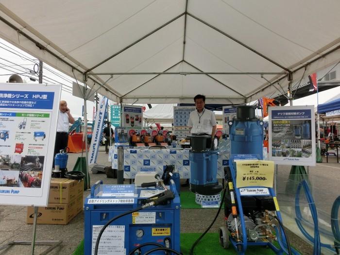 (株)鶴見製作所さま 各種水中ポンプ、高圧洗浄機を出展です!