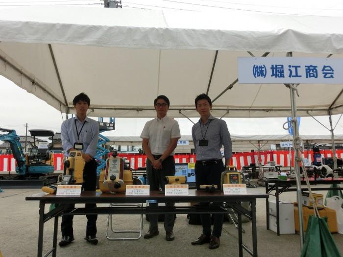 (株)堀江商会さま トータルステーション、レーザーレベルほか各種測量機を出展です!