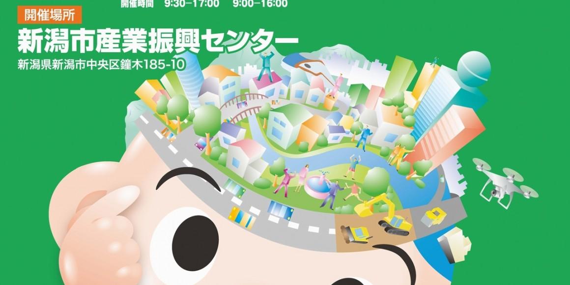 http://www.hrr.mlit.go.jp/hokugi/mijika/tecbox/938/