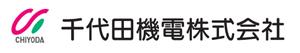 建機・除雪機レンタル、販売、整備、工事|千代田機電株式会社|石川県・富山県 logo