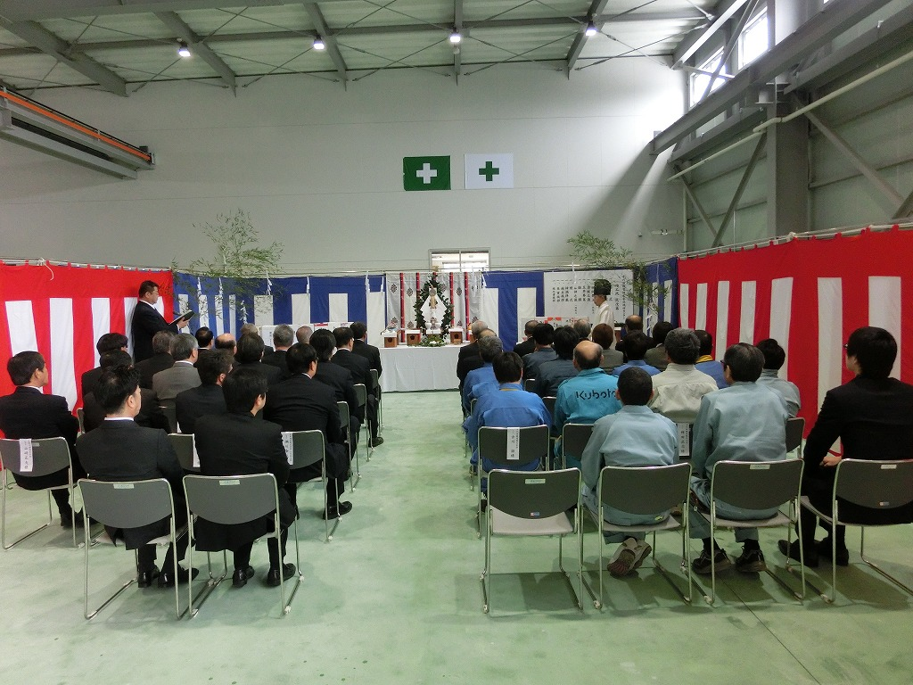 竣工式は弊社社員以外にも多くの来賓者を迎えて行われました