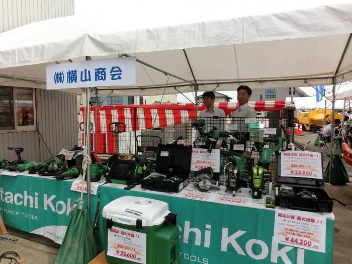 (株)横山商会さま 日立工機製品の各種電動工具を出展です!
