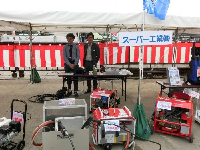 スーパー工業(株)さま エンジン式、モーター式の高圧洗浄機を各種出展です!