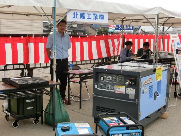 北越工業(株)さま エンジンコンプレッサー、発電機、自走式高所作業車等を出展です!