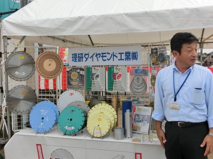 理研ダイヤモンド工業(株)さま ダイヤモンドブレード、コアビットを出展です!