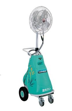 mist-fan